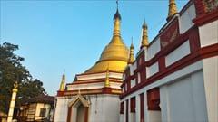 photo Hsipaw Myanmar