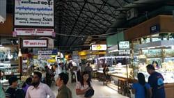 souvenir Bogyoke Aung Sann Market yangon