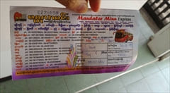 Bus ticket highway bus long-distace bus mawlamyine Dawei
