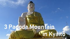 3 pagoda Mountain Kyaiktiyo Pagoda