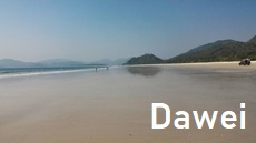 Dawei Travel Sightseeing Spot Ranking Place