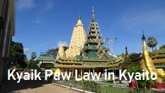 The symbol of Myanmar, Kyaiktiyo Pagoda, Golden Rock
