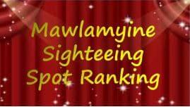 Myanmar Sightseeing Spot Ranking