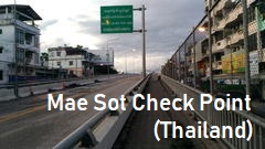 Mae Sot & Myawaddy Check Point, Immigration
