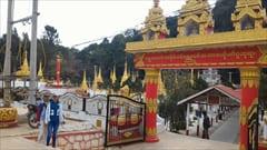 Shwe Oo Min Pagoda Kalaw photo