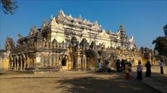 Maha Aung Mye Bon Zan photo photo
