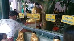 Mahamuni Image photo Myanmar Mandalay
