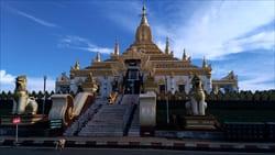 Mahar Anhtoo Kanthar Pagoda photo Pyin Oo Lwin
