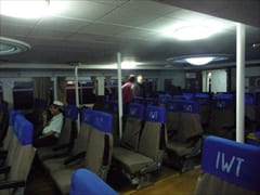 Bagan Mandalay Ferry photo