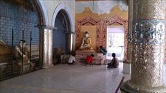 Shwe Kyee Myin Pogada photo Myanmar Travel