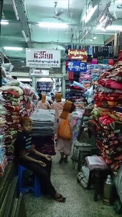 Zay Cho Market photo Myanmar Travel Information